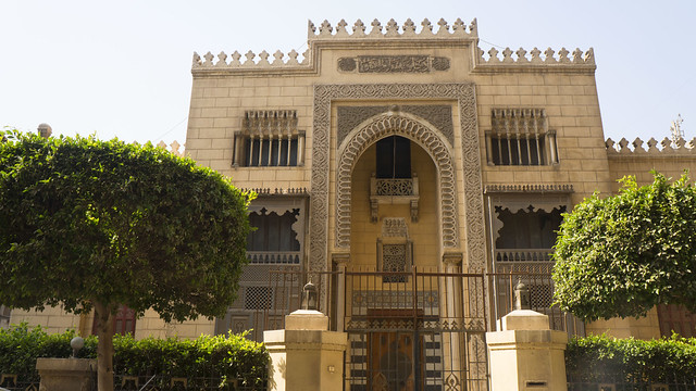 The Palace of Salem Hendawy's Facade