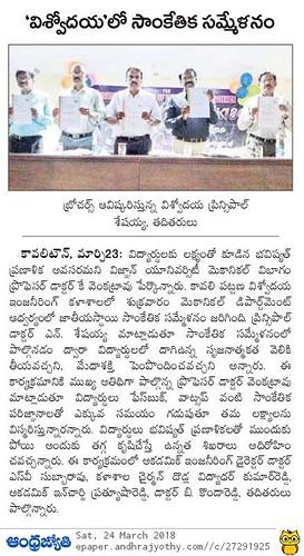 2018-03-24_Andhra_Jyothi