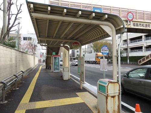 福島競馬場最寄りの競馬場前バス停
