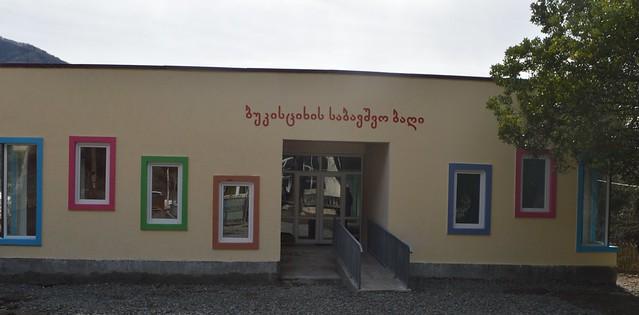 ბუკისციხის საბავშვო ბაღის მშენებლობა დასრულდა