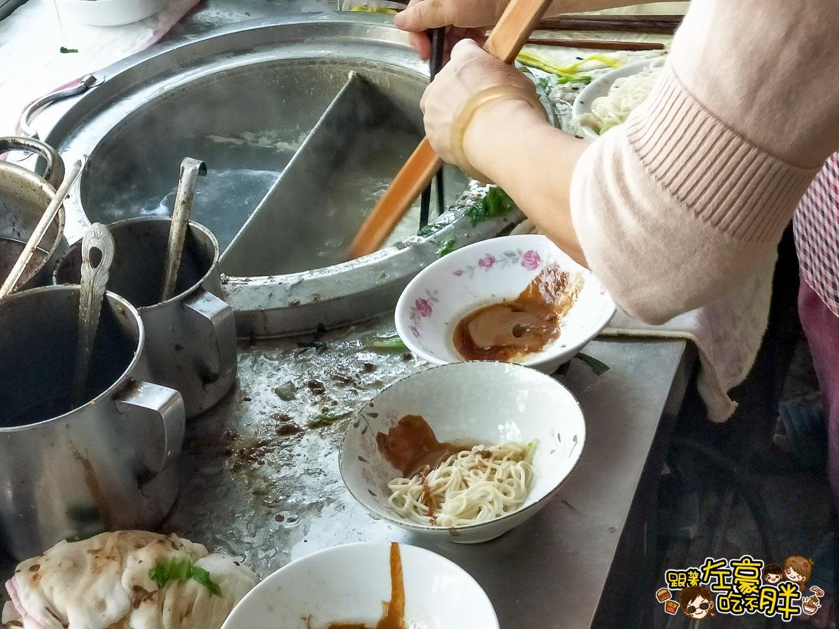 大社鐵皮屋麵店-10