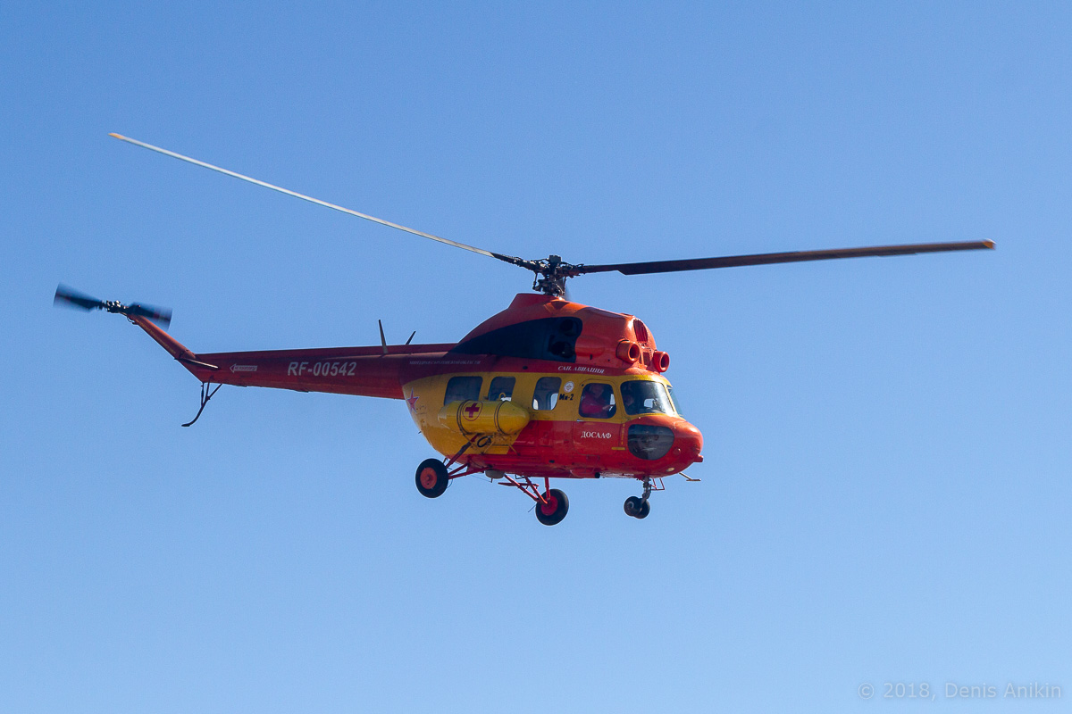Вертолёт Ми-2 выступление фото 2