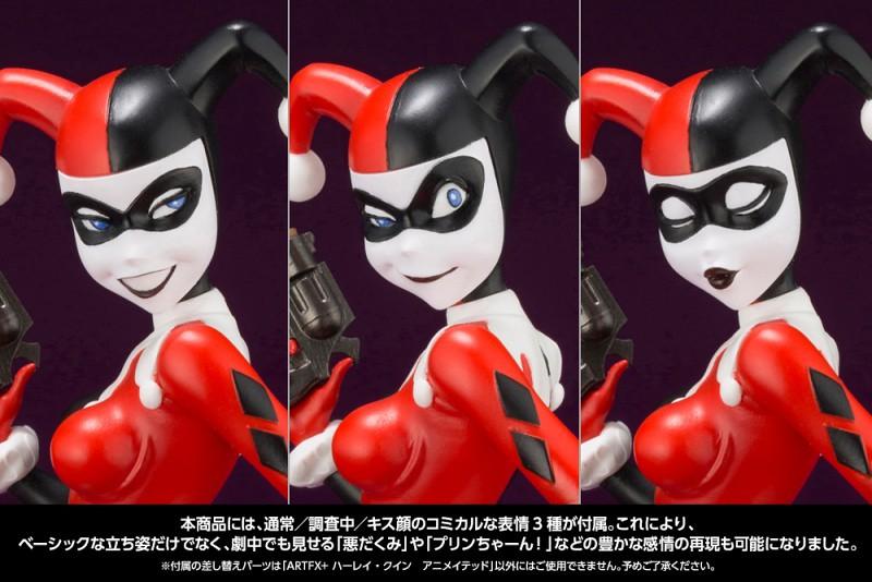 豐富的表情變化太吸引人啦~~ 壽屋 ARTFX+ 系列《蝙蝠俠:動畫系列》哈莉·奎茵 ハーレイ・クイン アニメイテッド