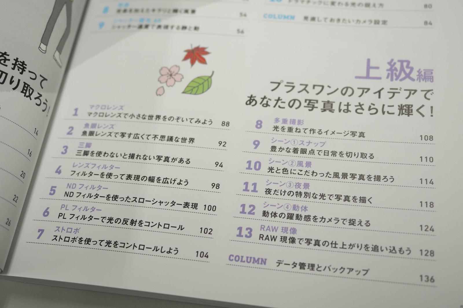 Studio9_book-10