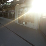 MRT purple