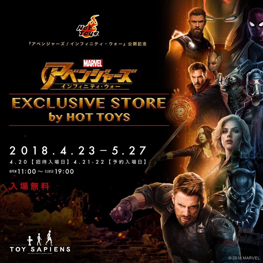 Avengers Infinity War _00
