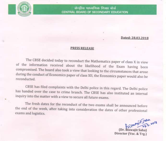 Press Release regarding CBSE Retest
