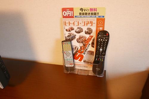 routeinnaoshimataiyokaku031