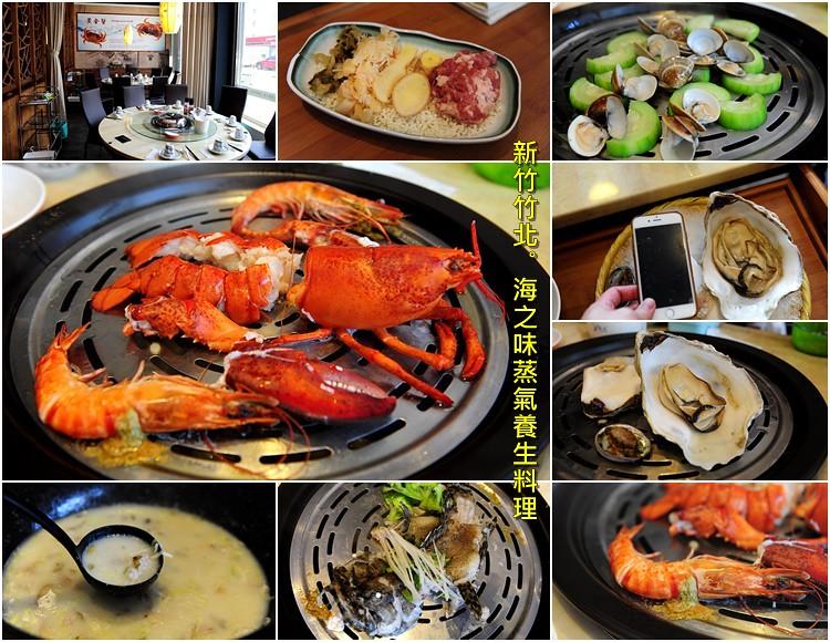 sea_taste