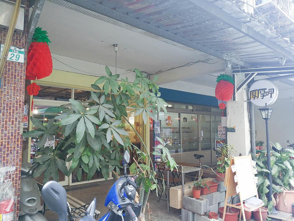 厚厚呷早餐屋 (24)