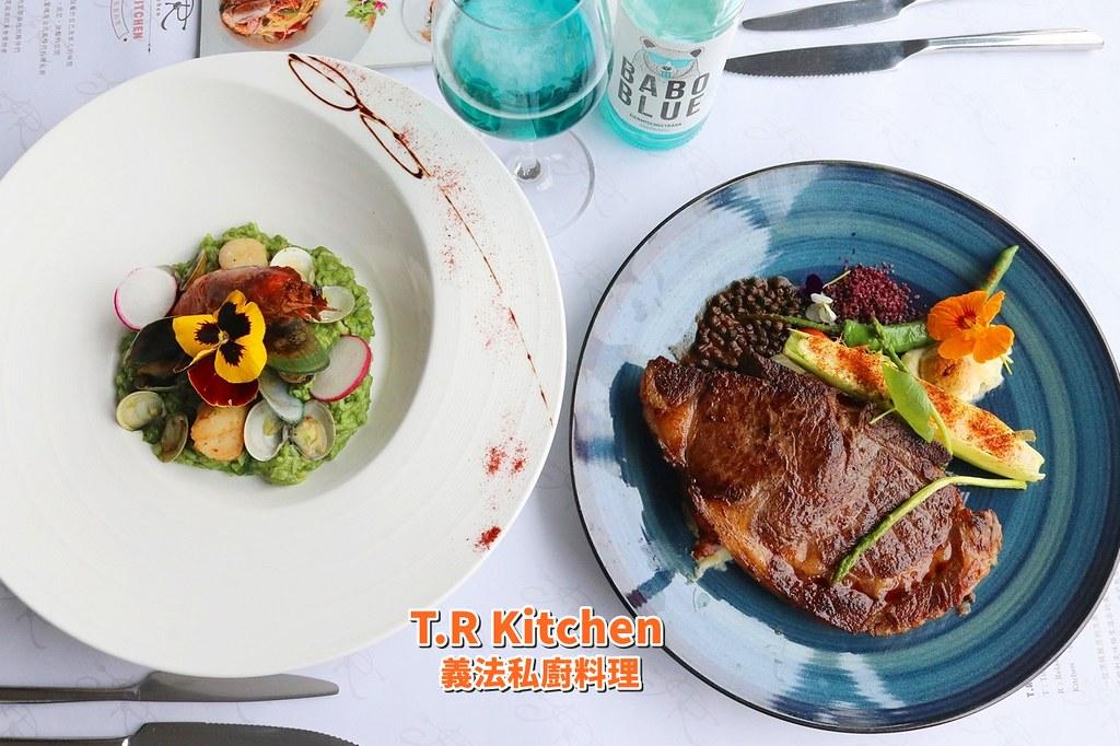 27022007598 2335e6989f b - 熱血採訪|T.R Kitchen義大利麵燉飯排餐,浪漫求婚餐廳,新都生態公園旁(已歇業)