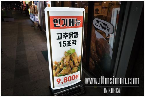 60 Chicken 海雲台店