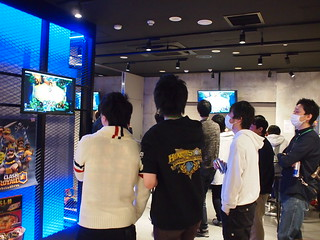P2G Gaming Event at RedBull Gaming Sphere in Nakano