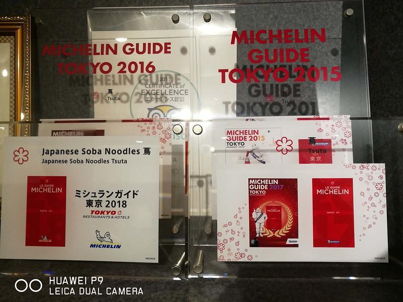 Tsuta Tokyo Michelin Ramen 05
