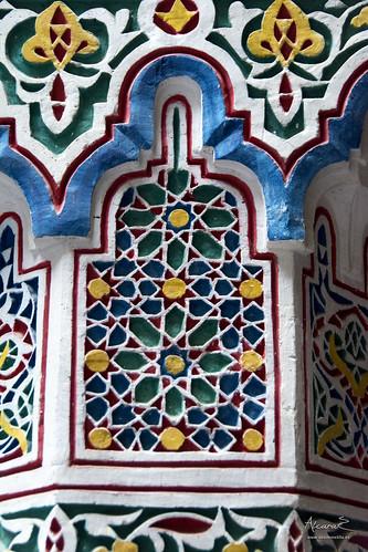 detalles-ornamentales-arquitectonicos_32835029474_o