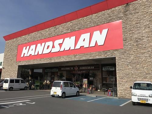 handsmanmiyakonojo006