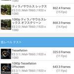 Elephone P8 mini ベンチマーク検証編 (35)