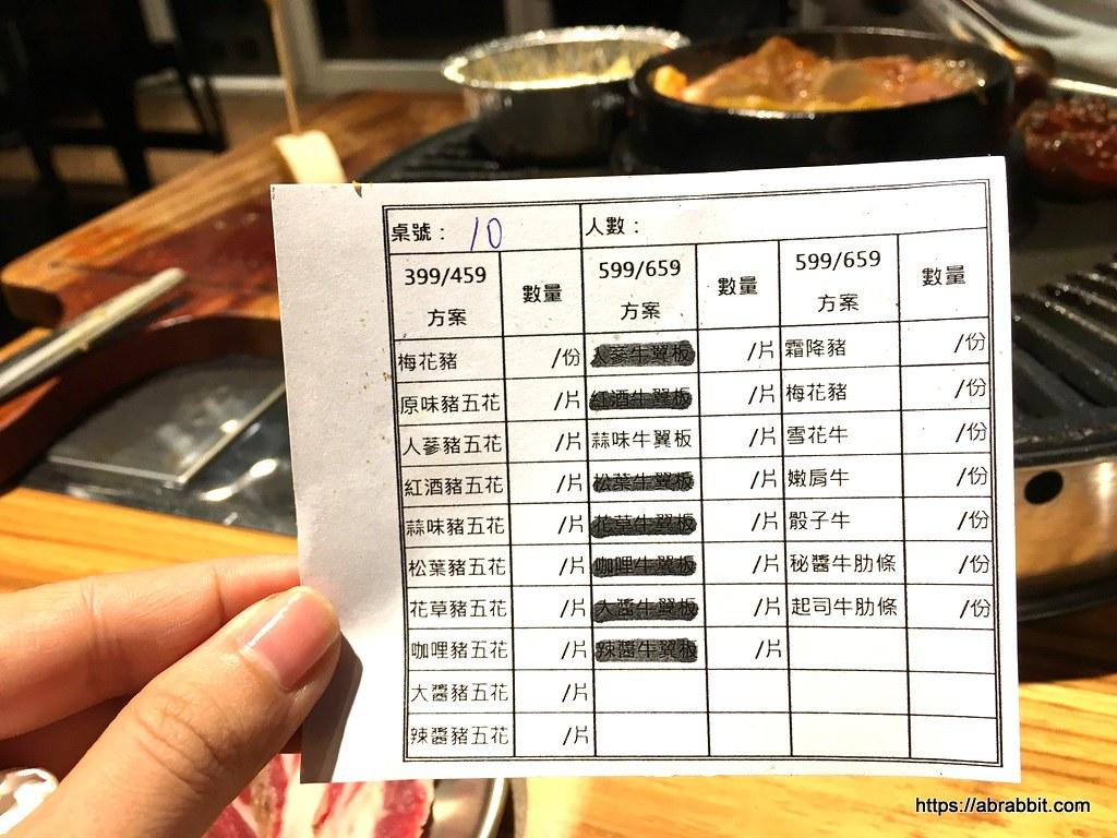 40636871685 32ef1e32dd b - 台中韓式燒烤吃到飽 啾哇嘿喲-限時90分鐘,逢甲美食