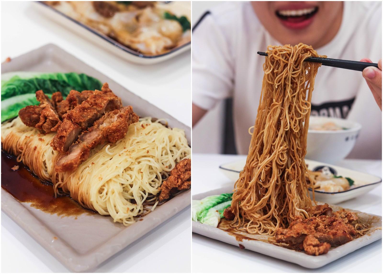 noodles collage