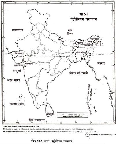 भारत पेट्रोलियम उत्पादन