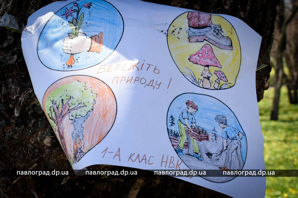 detskij park-0664