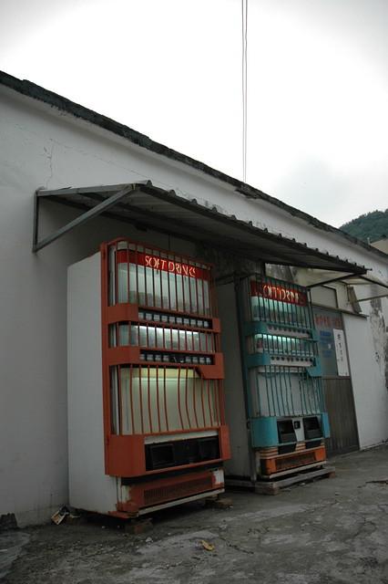 vending machine cage
