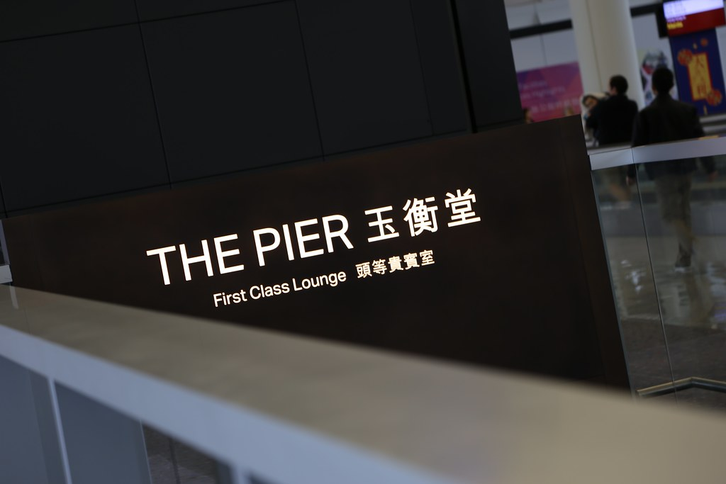 Cathay Pacific First Class Lounge The Pier at HKG 45