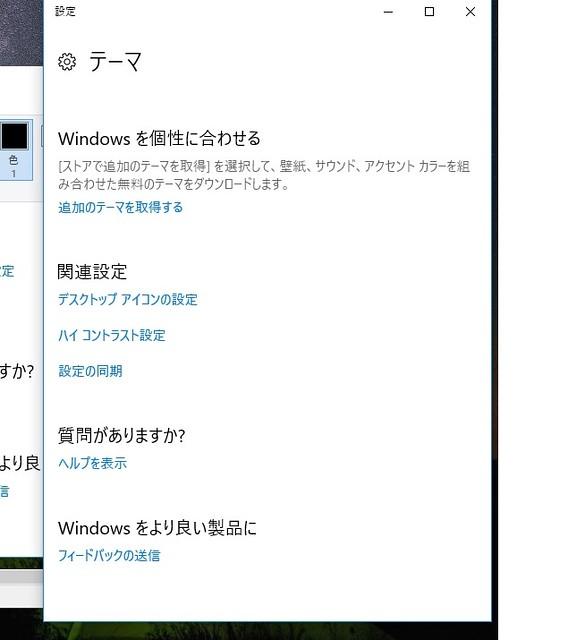 Customize WINDOWS10
