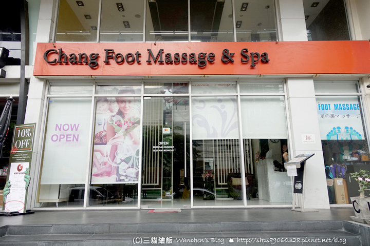Chang Foot Massage