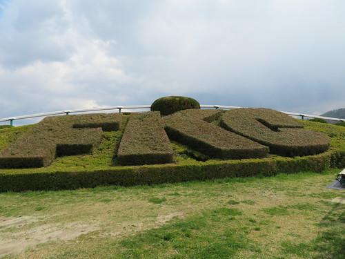 福島競馬場のバンケットを間近で見る