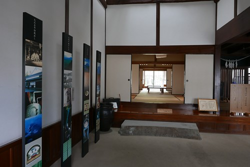 kirishimafactorygarden069