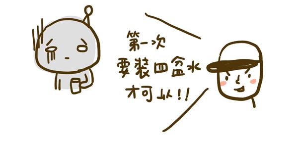 vitaway維他惠_13