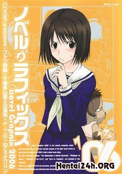 Truyện hentai Novel Graphix 2006
