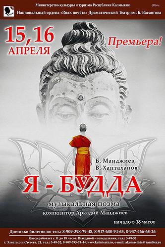 р копия2