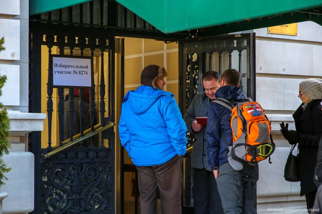 Президентские выборы 2018 в Нью-Йорке samsebeskazal-7270.jpg