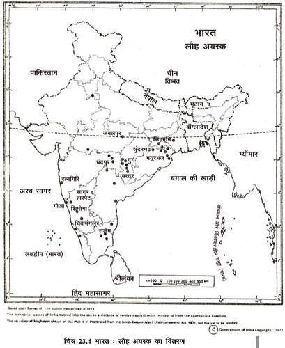 भारत लौह अयस्क