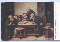 11740957525 Talmud Study