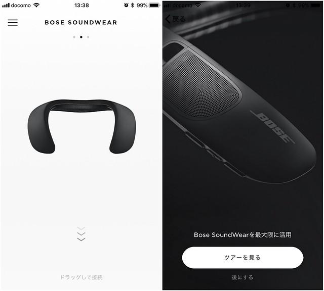 Bose_Soundwear_51