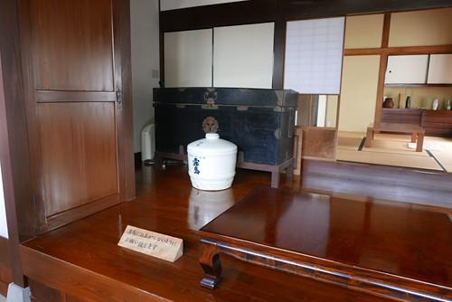 kirishimafactorygarden079