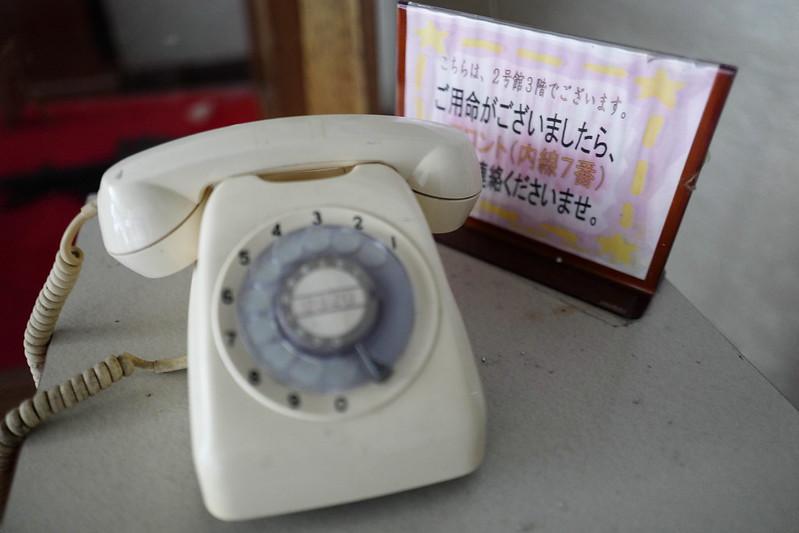 L1210031C
