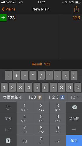 180406_20