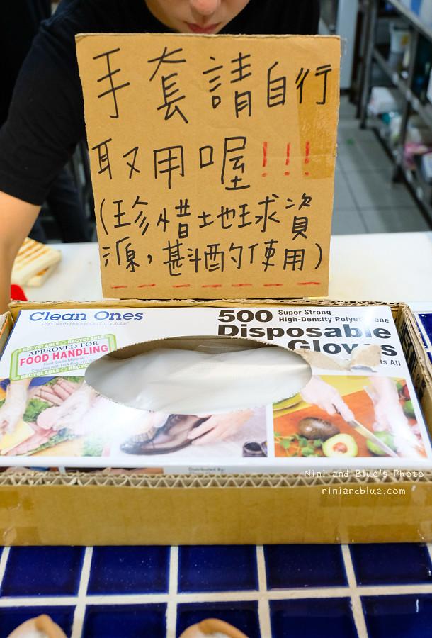 高三孝碳烤吐司-台中霧峰店11