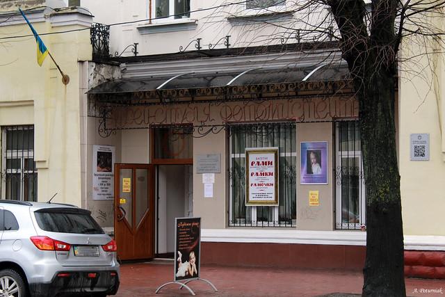 Хмельницький музей – студія фотомистецтва