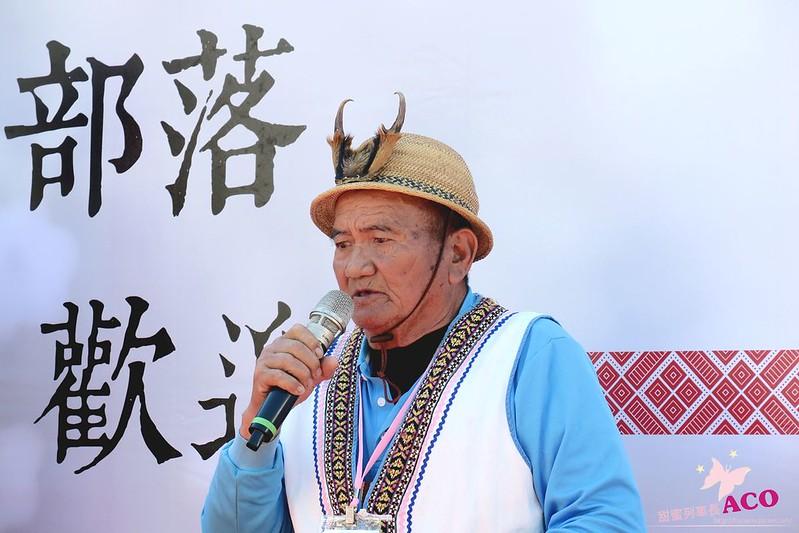 桃園一日遊爺亨部落IMG_2960.JPG