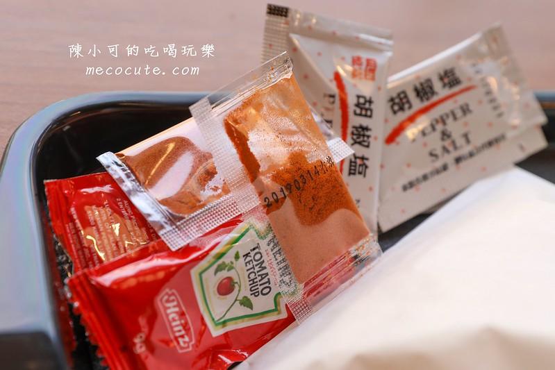 山姆大叔美式炸雞專賣店 @陳小可的吃喝玩樂