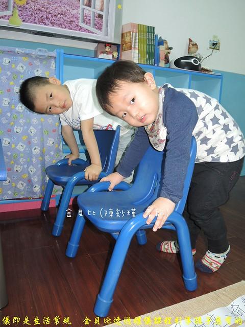 金貝比幼兒生活禮儀閱讀園-【拿搬椅子】(140), Nikon COOLPIX P7800