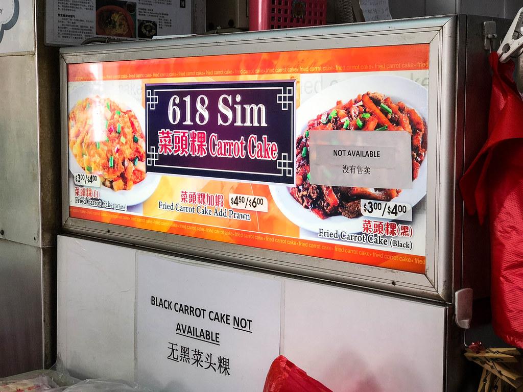 618 Sim Carrot Cake-1