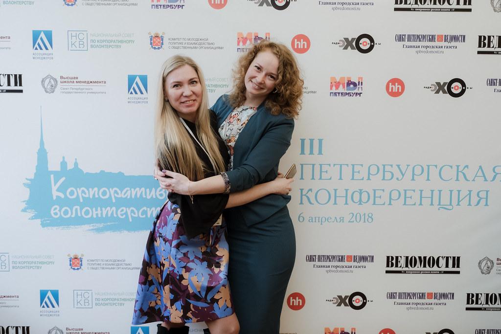 В ВШМ СПбГУ прошла III Петербургская конференция «Корпоративное волонтерство»