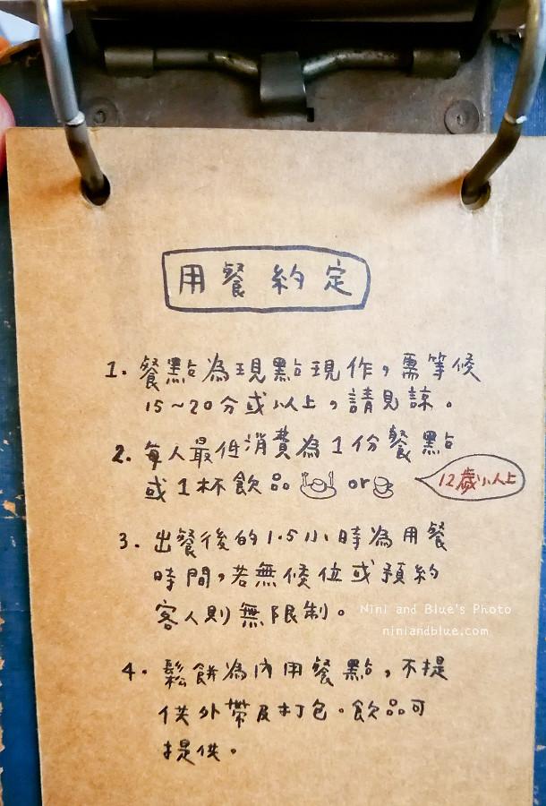 kichi 鬆餅 台中北屯舒芙蕾鬆餅18