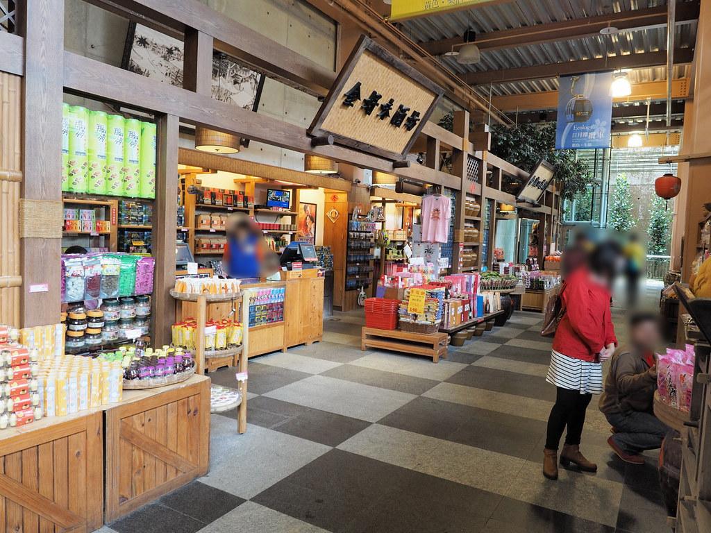 Gift and souveniers shop at Formosa Aboriginal Culture Village (九族文化村) theme park.